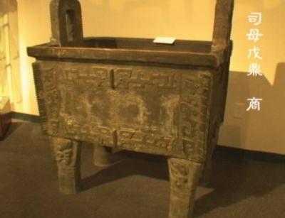 前沿訪談:中國四大發明 - 青銅器(特別節目)