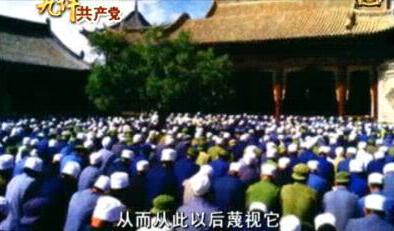 【九評共產黨】之六:評中國共產黨破壞民族文化