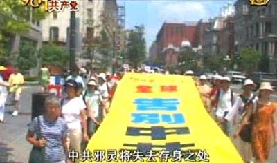 【九評共產黨】之九:評中國共產黨的流氓本性
