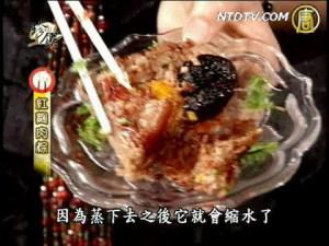 珍饌(4):紅麴肉粽、洛神花茶