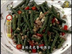 珍饌(5):乾扁菜豆、蝦仁燴胡瓜、紅麴燴茄子