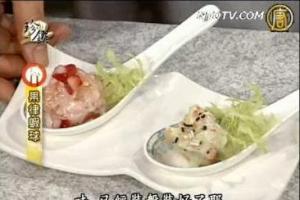 珍饌(6):果律蝦球
