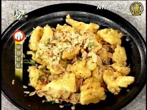 珍饌(7):椒鹽鮮魷