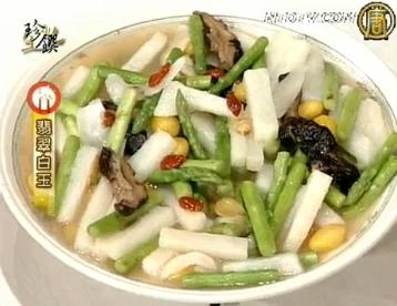 珍饌(8):翡翠白玉