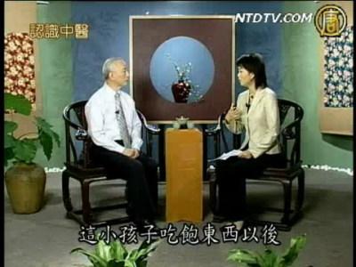 【認識中醫】小兒嘔吐/醫案(三十六)/手腳龜裂小偏方