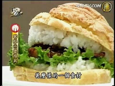 珍饌:客炒米堡泡芙