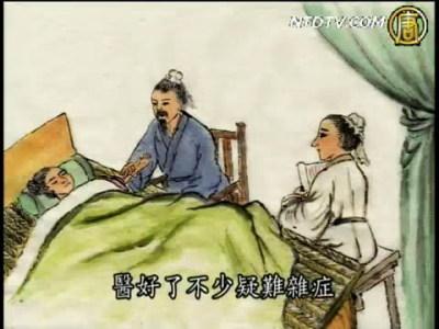 【認識中醫】名醫故事郭玉/副甲狀腺