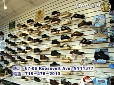 MBT保健鞋(廣告)