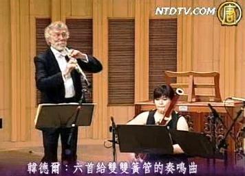 皇家音樂廳: 六首給雙雙簧管的奏鳴曲