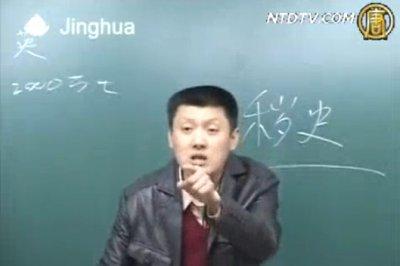 """【熱點互動】袁騰飛的言論""""被錯誤""""了"""