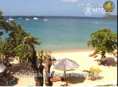 加勒比的夢幻-聖露西亞(廣告)