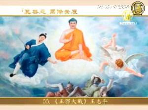 【東方神韻】「真善忍」國際美展 (六)