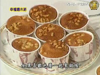 幸福周末派:桂圓蛋糕