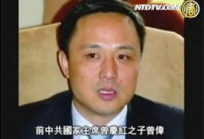 新聞聊天室:中共的八大經濟命脈國策