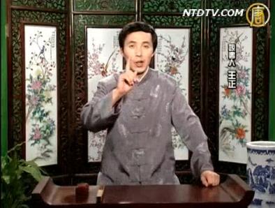 評書:興唐演義 (315)
