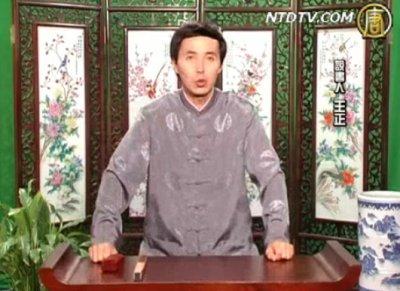 評書:興唐演義(320)