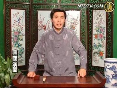 評書:興唐演義(324)