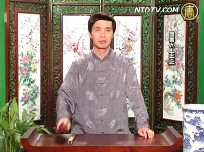 評書:興唐演義 (326)