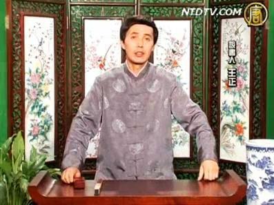 評書:興唐演義(327)