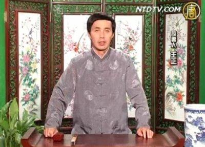 評書:興唐演義(328)