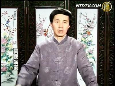 評書:興唐演義(329)