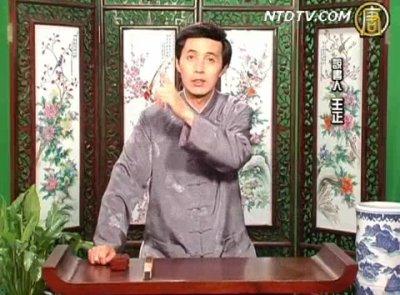 評書:興唐演義 (331)