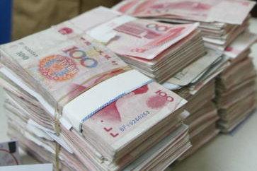 新聞聊天室:北京動向 新文件為腐敗護航