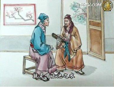 談古論今話中醫 (12):扁鵲受業