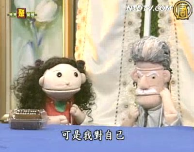 米米聚樂部:不隨便亂傳話