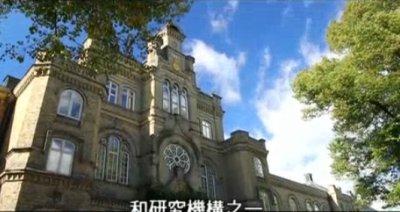 【遊學天下】瑞典隆德大學