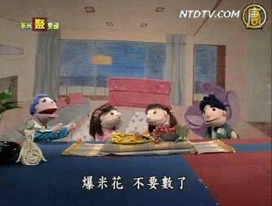 米米聚樂部:你家好漂亮呀!
