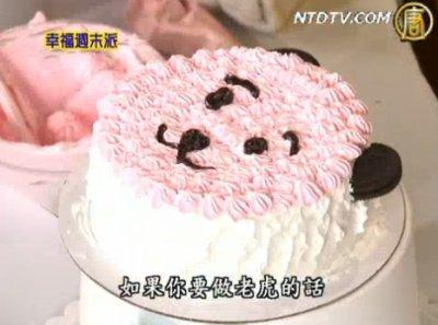 幸福周末派(60):小熊蛋糕裝飾