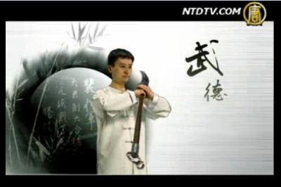 《新唐人全世界華人武術大賽》開始報名