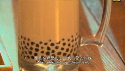 【其它专题】台灣茶之旅