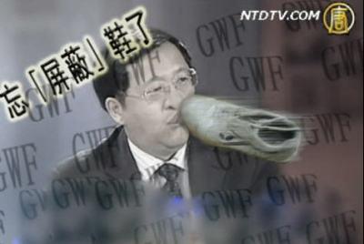 【熱點互動】方濱興遭辱之武大「鞋襲」