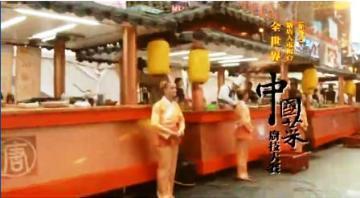 《新唐人全世界中國菜廚技大賽》開始報名