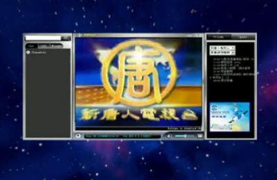 愛博電視(廣告)