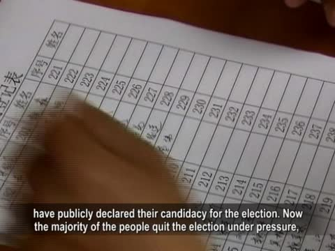 【禁聞】不怕打壓 異議人士投入大選舉