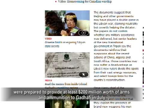 【禁聞】中共出售軍火給卡扎菲 外交部否認