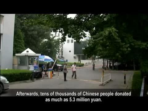 【禁聞】借錢給艾嬸近530萬 官民反映兩重天