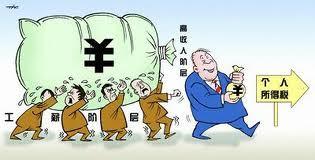 【禁聞】中共稱減稅是主基調  民眾不服