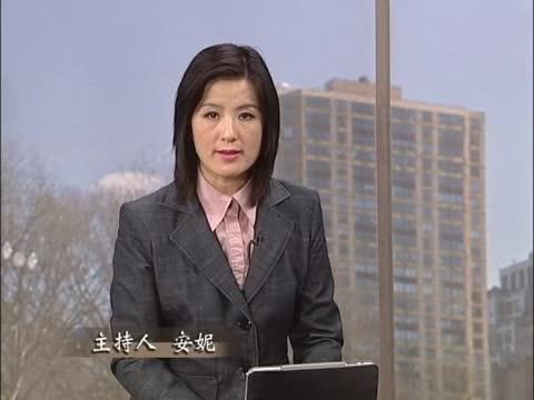 【禁聞論壇】一份非官方貪腐報告