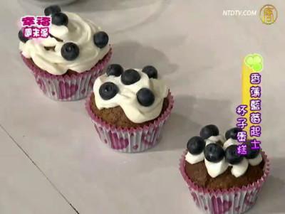 幸福周末派:香蕉藍莓起士杯子蛋糕