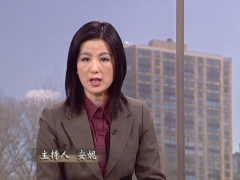 【禁聞論壇】中國人慢性病正在「井噴」