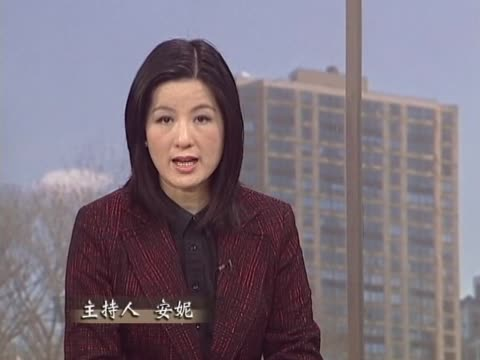 【禁聞論壇】中國的財富到哪裏去了