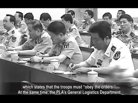 【禁聞】王薄拉響維穩炮  中共責令軍隊整風