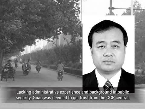 【禁聞】中央主導 關海祥接掌重慶公安局