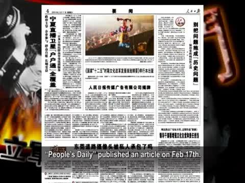 【禁聞】官媒催胡溫處理薄熙來 江派不甘失败