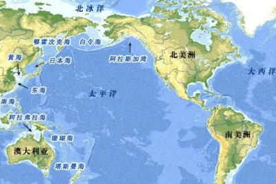 【禁聞論壇】誰的太平洋?