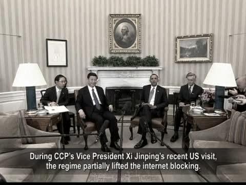【禁聞】中國網絡運動:佔位奧巴馬Google+